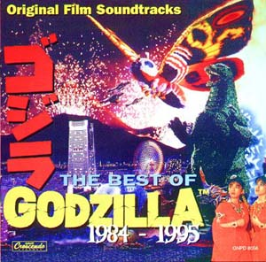 http://www.soundtrackcollector.com/images/cd/large/Godzilla_1985_1995_GNPD8056.jpg